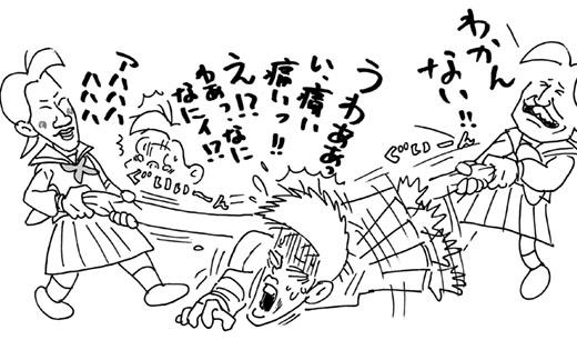 10月28日(火)日本シリーズ第3戦【ソフトバンク−阪神】(ヤフオクドーム)●1ー5_f0105741_15342132.jpg