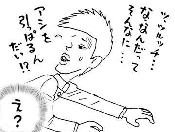 10月28日(火)日本シリーズ第3戦【ソフトバンク−阪神】(ヤフオクドーム)●1ー5_f0105741_1534537.jpg