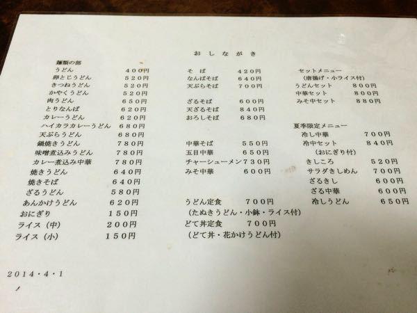 みよし_e0292546_20311725.jpg