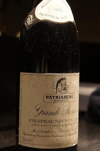 本日のグラスワイン&もろもろ_a0114049_14163992.jpg