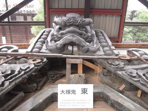 文化財建造物の保存修理 知恩院御影堂 2014年_a0164068_10101099.jpg