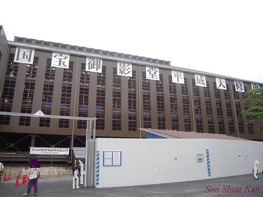 文化財建造物の保存修理 知恩院御影堂 2014年_a0164068_1022885.jpg