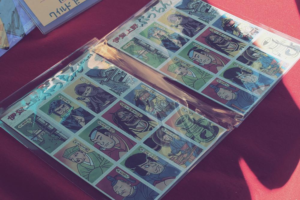 上野天神祭_f0021869_014971.jpg