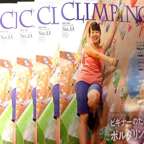 CLIMBING JOY NO.13_d0246875_20230363.jpg