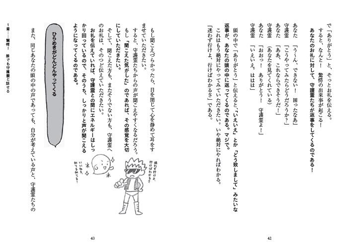 b0225081_11193746.jpg