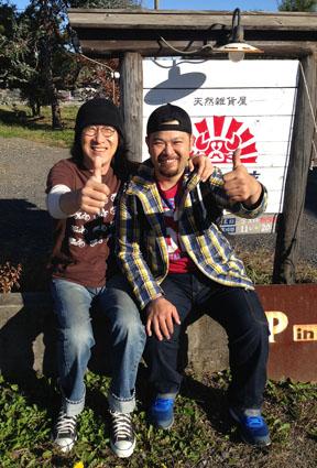 変態さん、いらっしゃ〜い!!from 台湾_c0123295_15552585.jpg