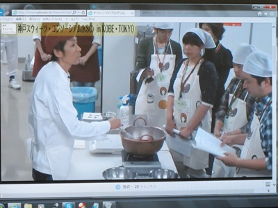 神戸スイーツ・コンソーシアム in 神戸・東京 Vol.7  第5回目_a0162301_2023727.jpg
