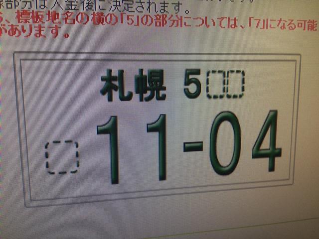 11月6日(木)トミーアウトレット☆B社様フィット納車♪軽自動車・自社ローン_b0127002_19141660.jpg