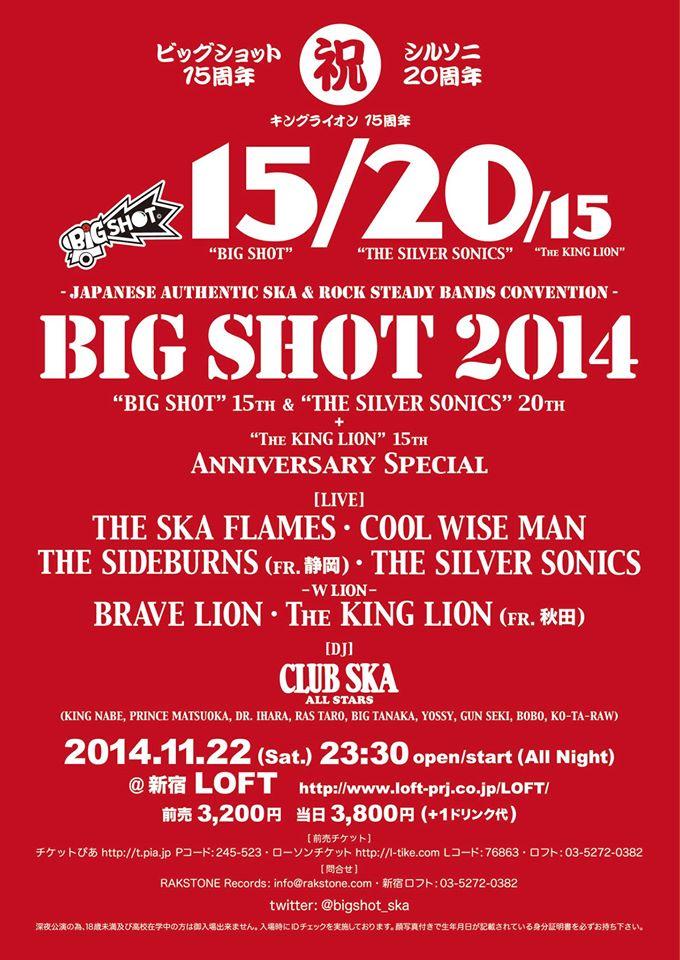 The KING LION東京公演_e0314002_2131556.jpg