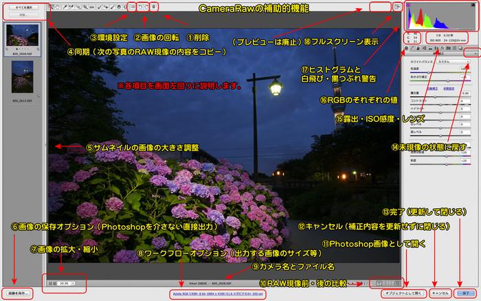 c0288212_14483739.jpg