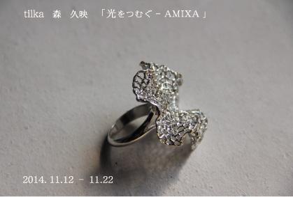 tilka新作展のお知らせ_c0073813_15445861.jpg