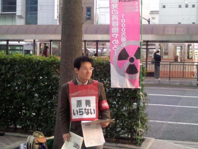 11月6日、とめよう戦争への道!百万人署名運動岡山県連絡会の街頭宣伝に参加した_d0155415_19295410.jpg