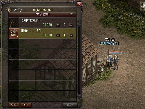 b0056117_0243215.jpg