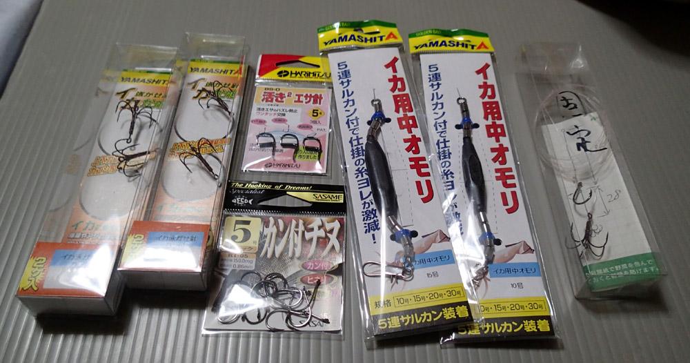 釣り準備 2014年11月6日(木)_d0171823_22131730.jpg