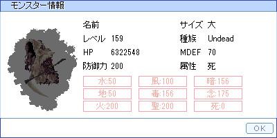 f0089123_21034429.jpg