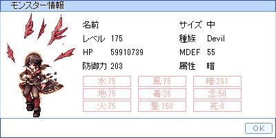 f0089123_21035830.jpg