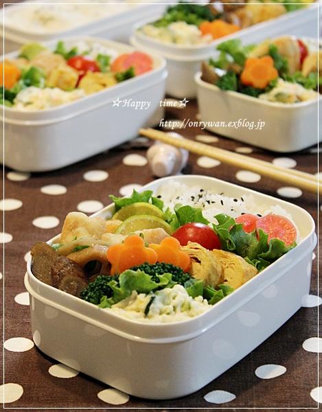鶏胸肉で柚子胡椒揚げ弁当とラウンドパン♪_f0348032_19132171.jpg