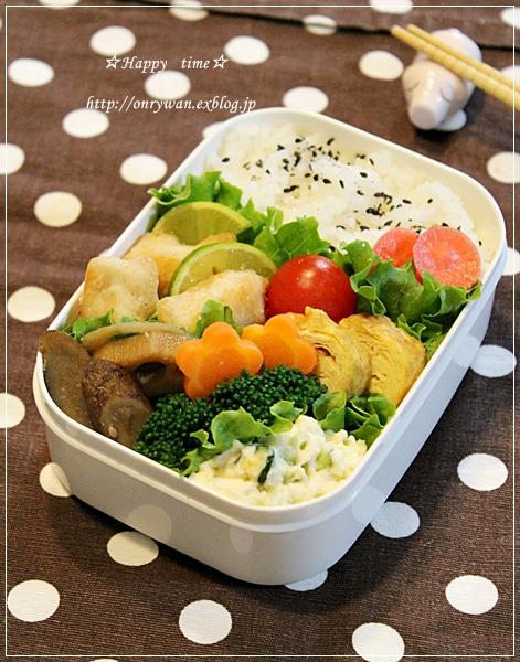 鶏胸肉で柚子胡椒揚げ弁当とラウンドパン♪_f0348032_19132937.jpg