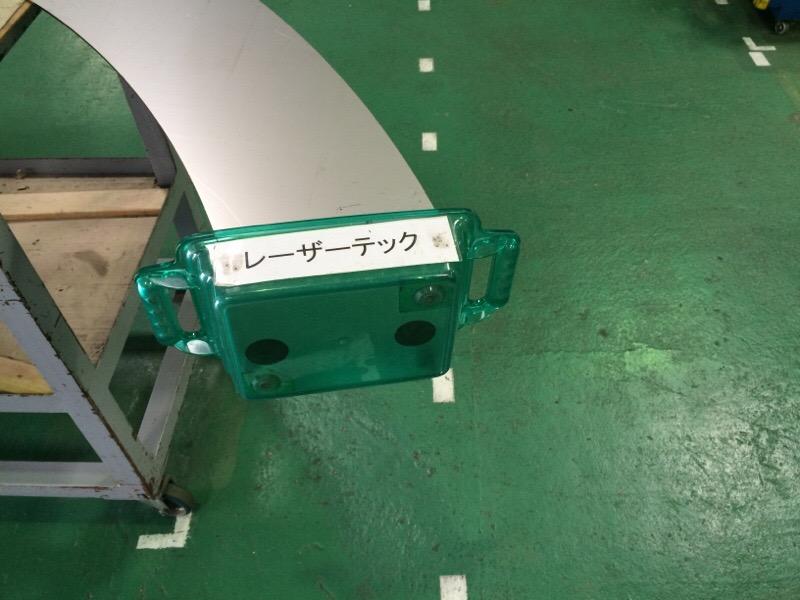 出荷待ち製品の安全対策_d0085634_13165250.jpg