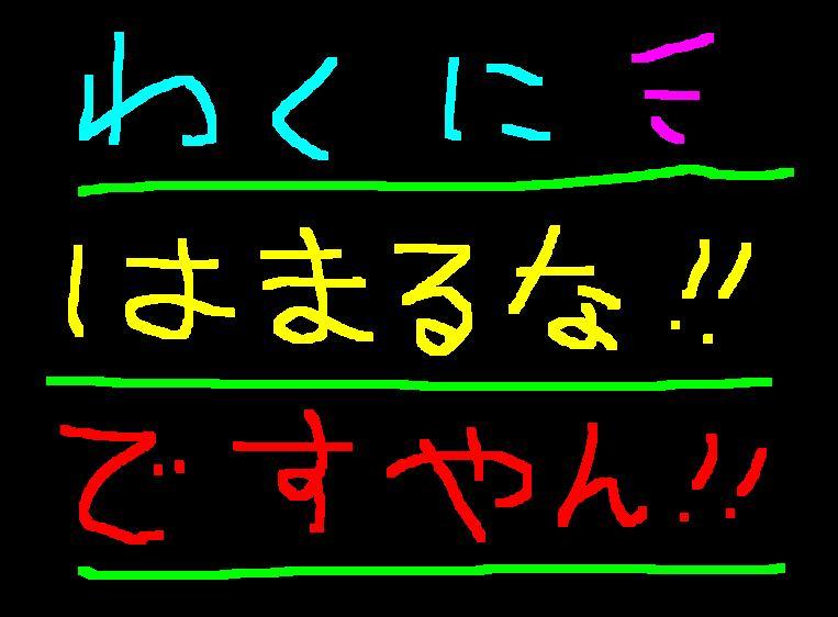 f0056935_19595843.jpg