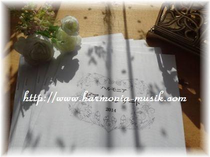 ピアノ教室☆プログラムの綴じは・・_d0165645_19292714.jpg