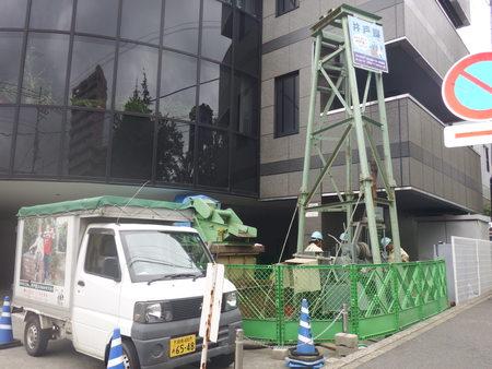 藤沢市建設業協会に井戸を!_b0170161_16465997.jpg