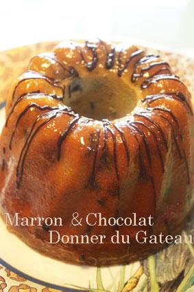 2種類のマロンケーキ(クグロフ型)_d0110462_19325572.jpg