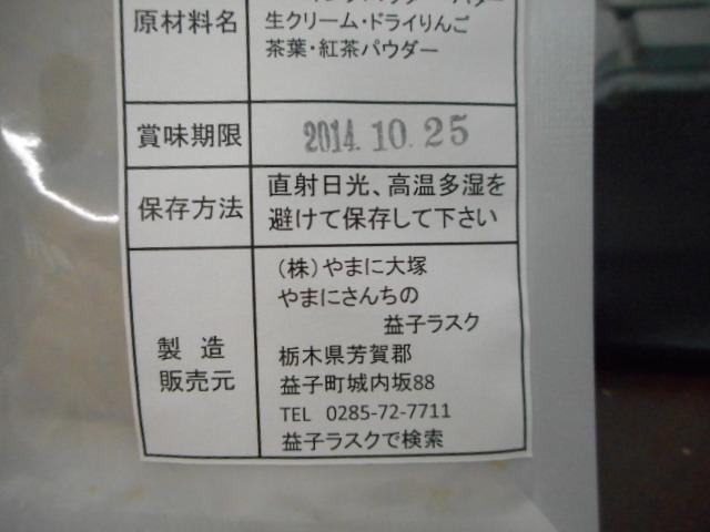 b0122182_20225749.jpg
