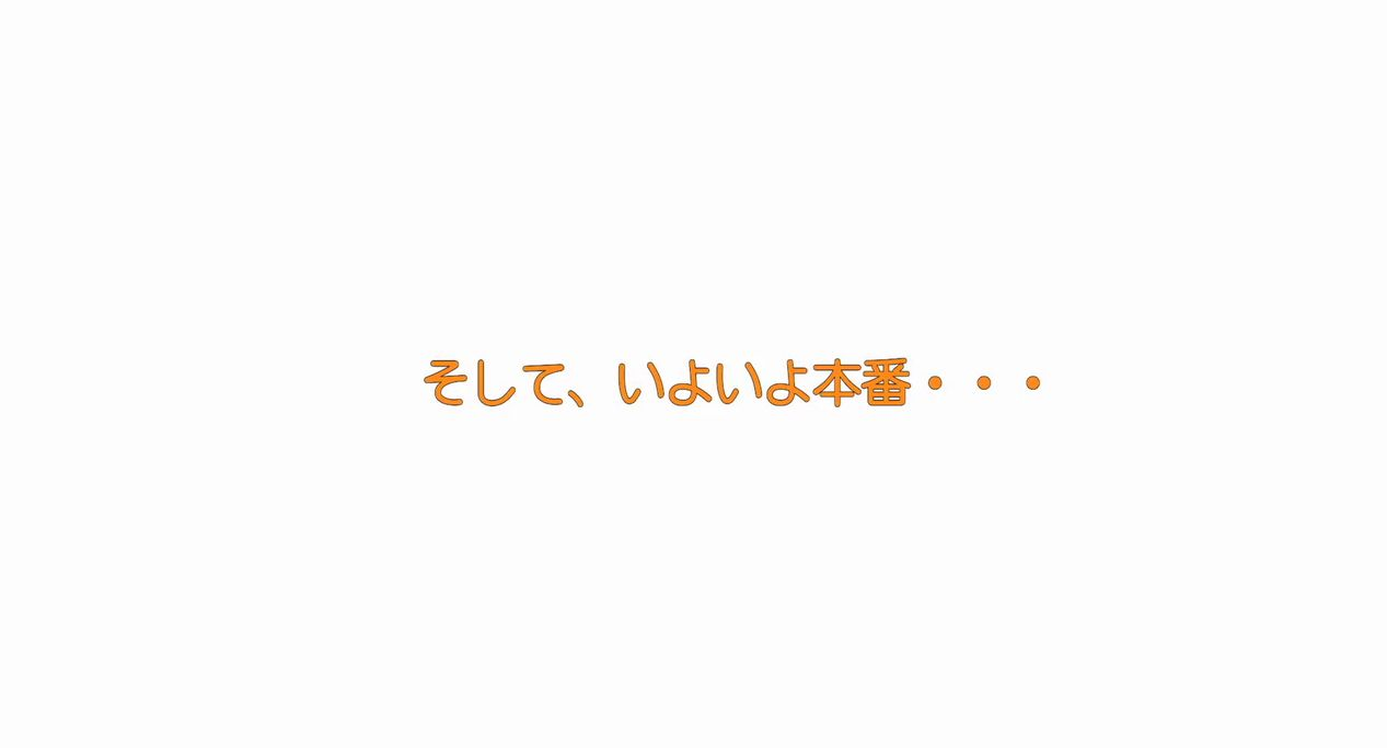 e0199691_16572660.jpg