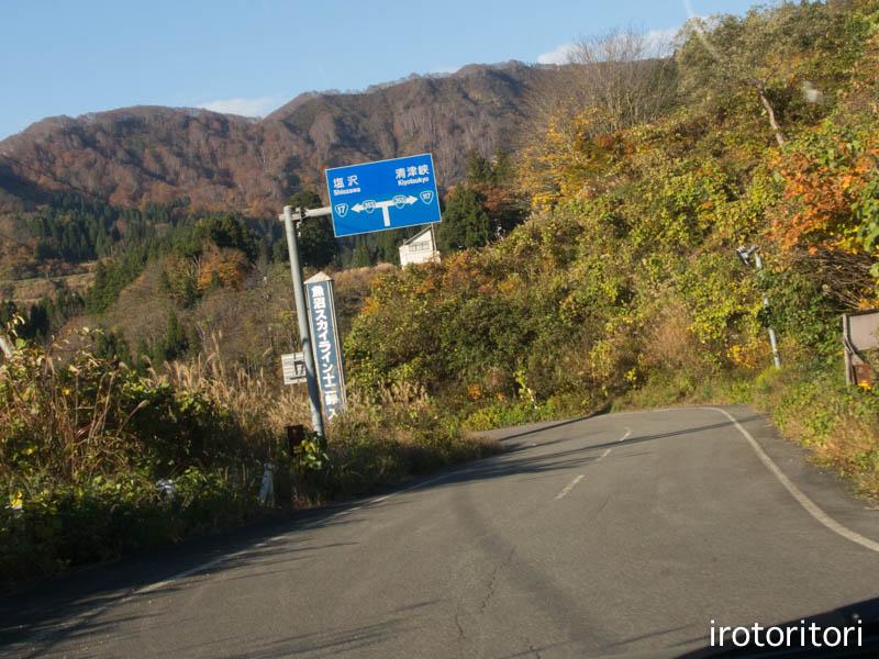 ドライブ  (ノスリ)  2014/11/05_d0146592_23363513.jpg