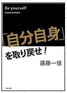No.2615 11月6日(木):何故、このブログを始めたか_b0113993_19222916.jpg