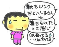 f0326895_641819.jpg