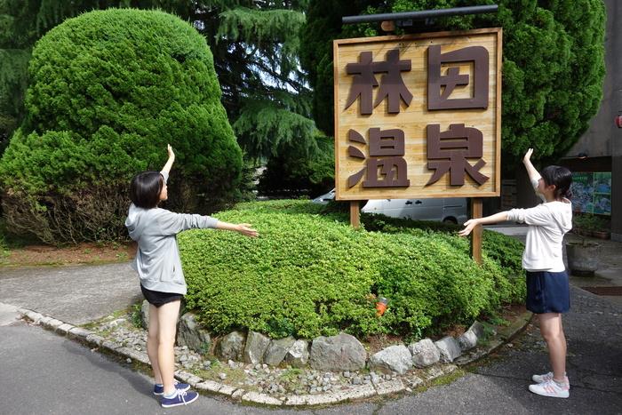 2014年宮崎夏合宿の写真-霧島・えびの高原編 -_d0116009_13113215.jpg