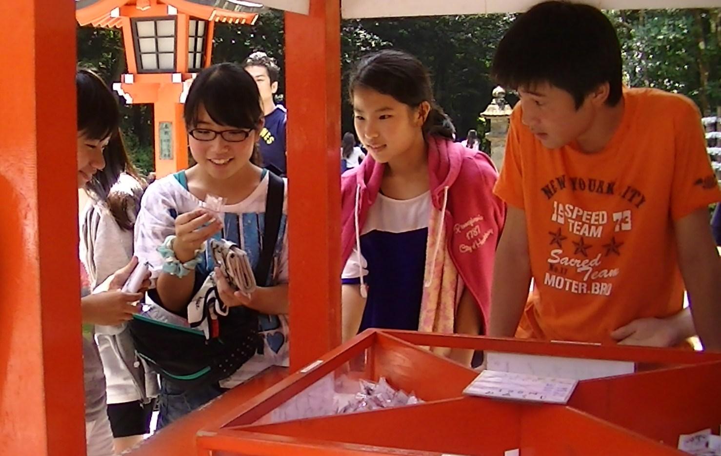 2014年宮崎夏合宿の写真-霧島・えびの高原編 -_d0116009_13292045.jpg