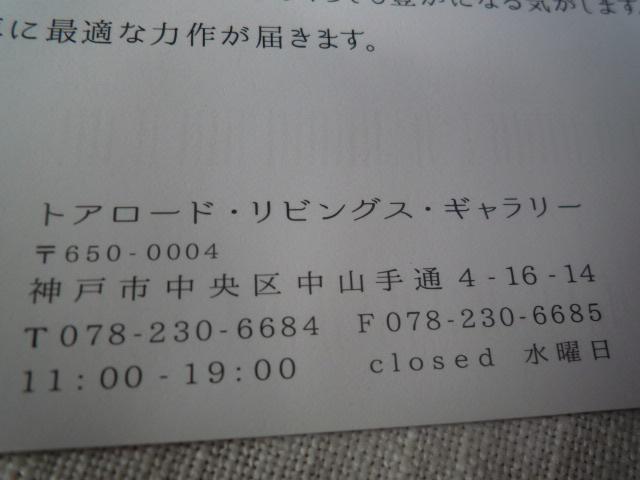 d0147611_14291893.jpg