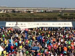 タートルマラソン国際大会 協賛_d0262711_811296.jpg