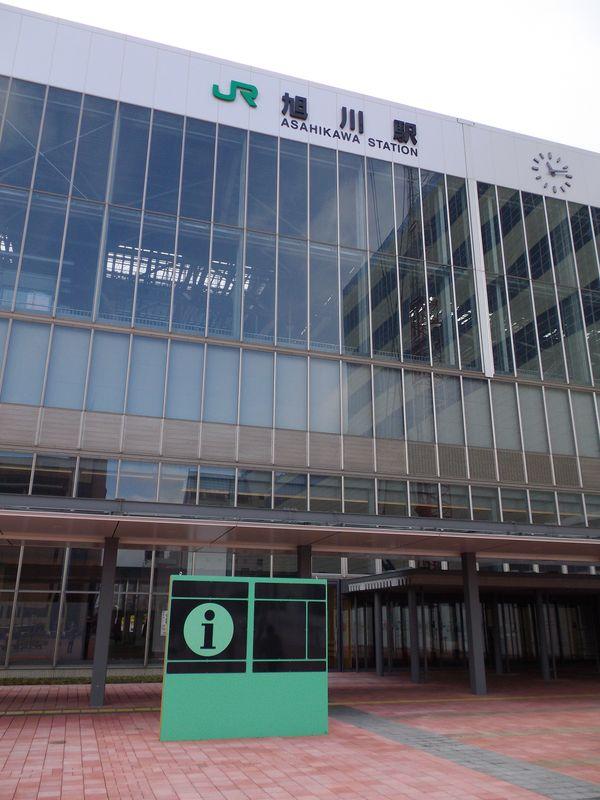 旭川北高校で講演_c0025115_18532623.jpg