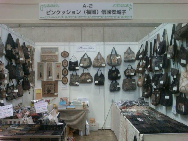 横浜キルトウィーク2日目_f0139016_17384214.jpg