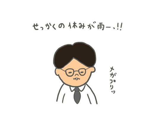 d0212419_182794.jpg