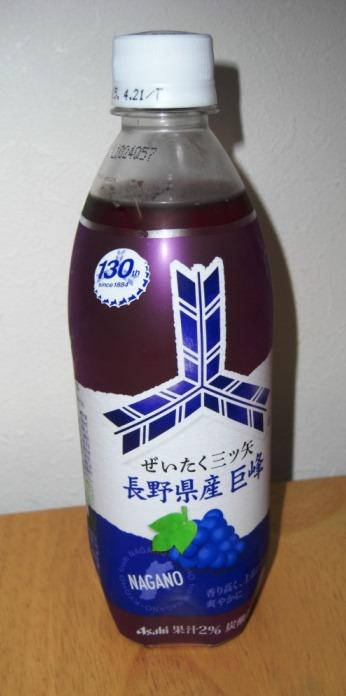 贅沢三ツ矢 長野県産 巨峰~三ツ矢祭り30~それは秘密です!_b0081121_6371176.jpg
