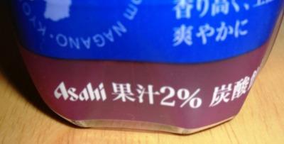 贅沢三ツ矢 長野県産 巨峰~三ツ矢祭り30~それは秘密です!_b0081121_6391998.jpg