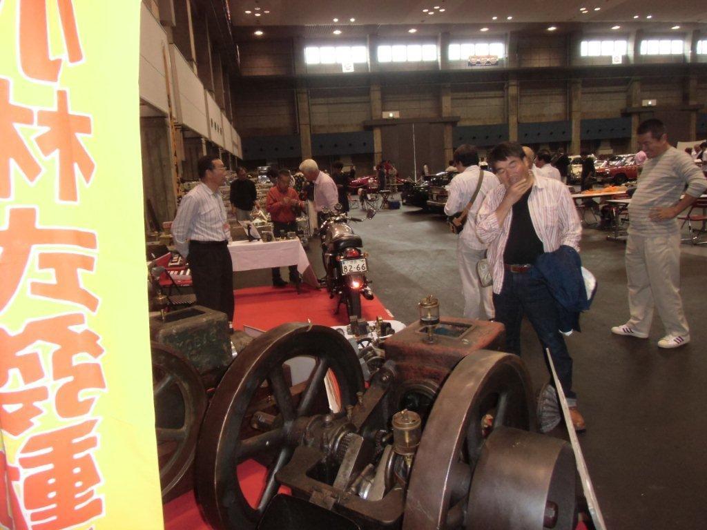 Gulfノスタルジックカーフェスティバル in 岡山 2014 出展報告_d0079522_10522716.jpg