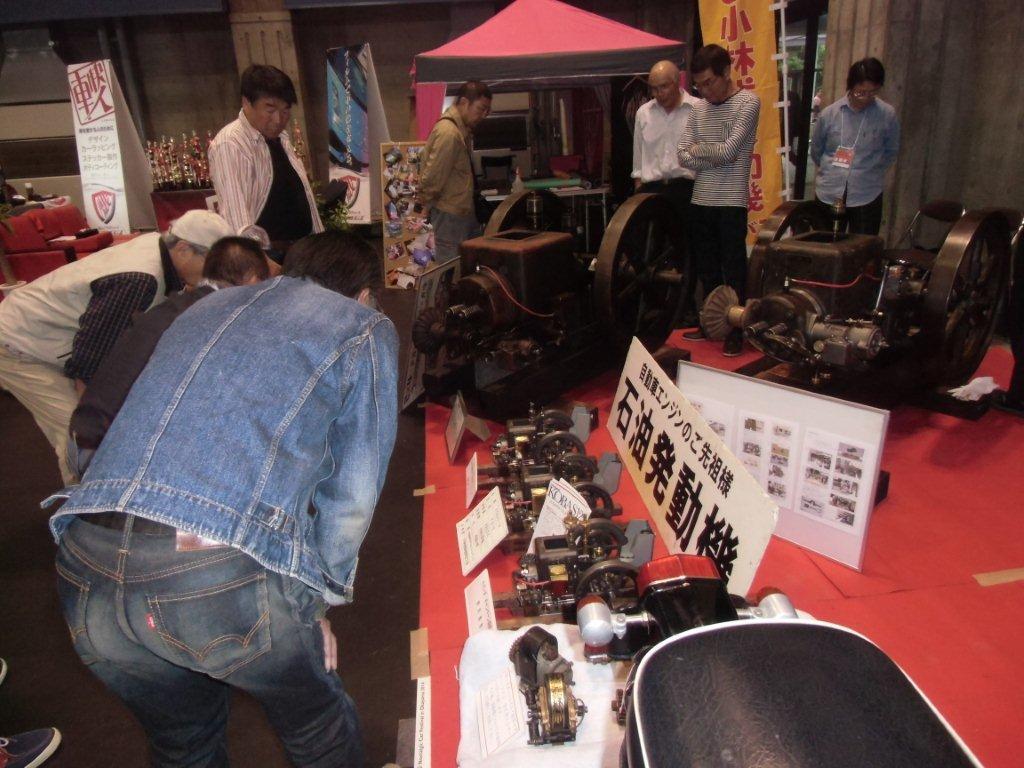 Gulfノスタルジックカーフェスティバル in 岡山 2014 出展報告_d0079522_10524766.jpg