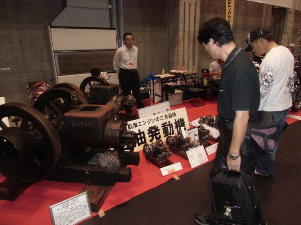 Gulfノスタルジックカーフェスティバル in 岡山 2014 出展報告_d0079522_10531545.jpg