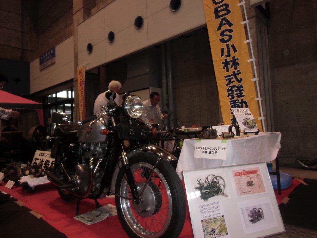 Gulfノスタルジックカーフェスティバル in 岡山 2014 出展報告_d0079522_1053438.jpg