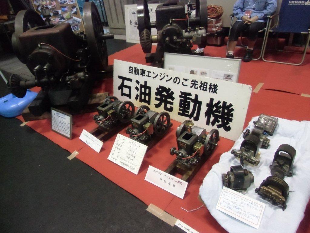 Gulfノスタルジックカーフェスティバル in 岡山 2014 出展報告_d0079522_10534887.jpg