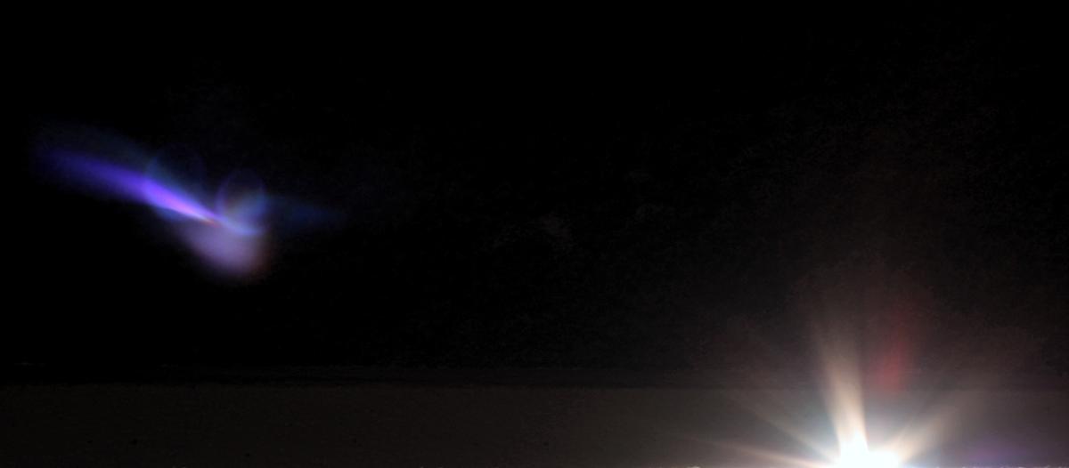 金環日蝕_c0331825_02263974.jpg