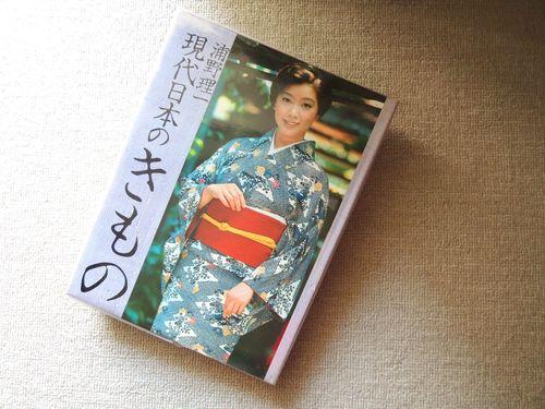 yukikax imagesize:500x375 19