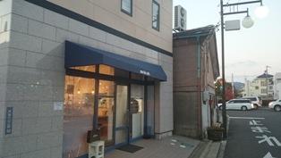 『ma~ku cafe.』 さん OPEN!!_e0180332_19502518.jpg