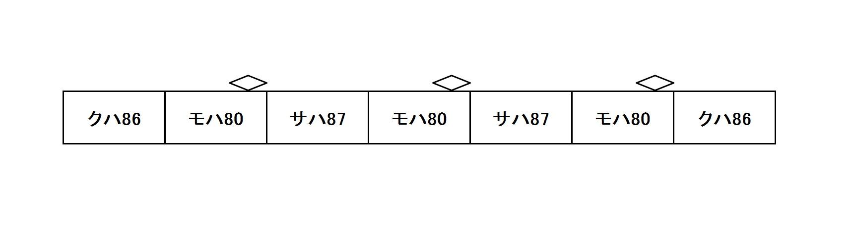 b0128336_2111494.jpg